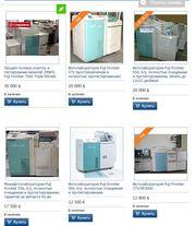 Поставки фотооборудование фирмы Fuji - minilabs,  scanners,  kiosks